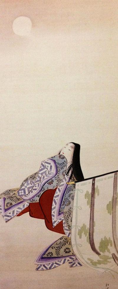 a.murasakishikibu.syouen.JPG