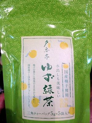a.tea1.jpg