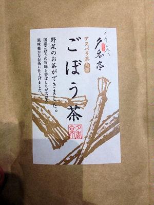 a.tea2.jpg