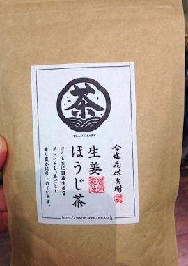 a.tea3.jpg