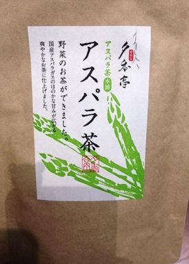 a.tea5.jpg