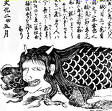yaobikuni1.jpg